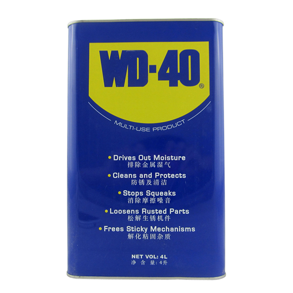wd40是��滑油��-�A�Q�_(在�咨�)-wd40