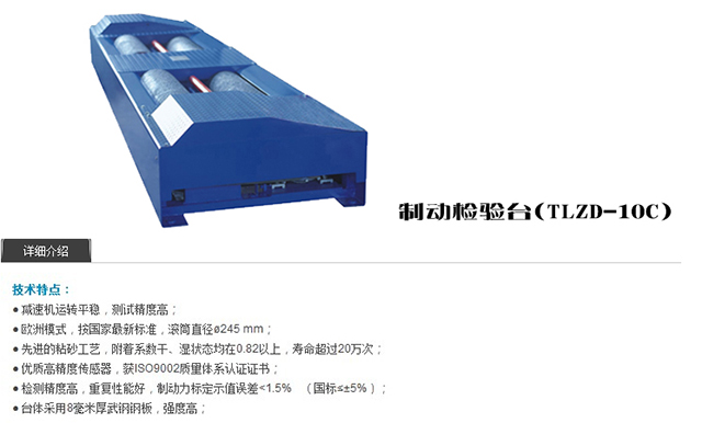 Anison 10 years (picture)-How much is the environmental inspection car inspection line-car inspection line