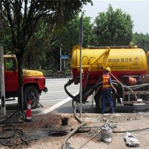 Duanzhou District dredges the drains of the sinks-cleanup septic tank service hotline-clears