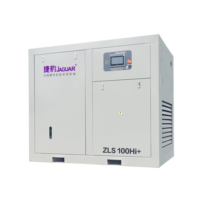 Permanent magnet variable frequency air compressor-longyan air compressor-top wing automation equipment