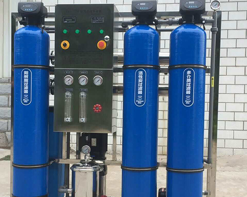 Luliang Pure Water Equipment-Pure Water Equipment Processing-Shitong Water Treatment (Quality Merchant)