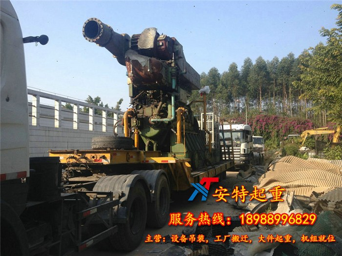 Relocation of large equipment in the factory-Relocation of large equipment in Nansha District-Relocation of Guangzhou Ante equipment