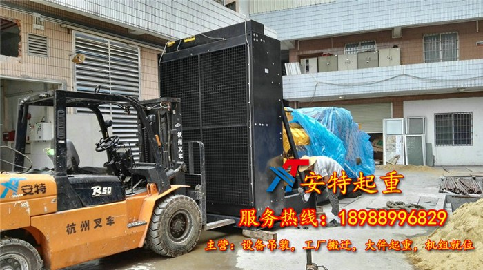 Guangzhou Ante equipment relocation-equipment lifting, handling and construction can be lifted