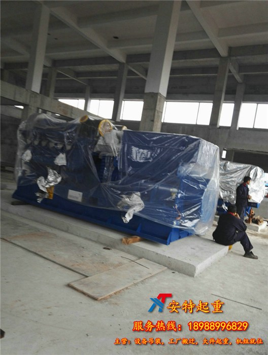 Air Conditioning Unit Hoisting-Kowloon Equipment Handling Hoisting-Ante Equipment Relocation (view)