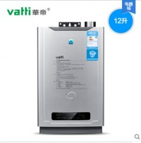 High-quality maintenance (picture)-Vantage water heater manufacturers professional repair-Shunde Chencun Vantage